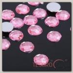 Стразы плоские (набор 20 шт), 10мм, цвет розовый