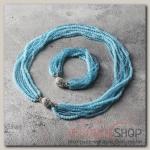Набор 2 предмета: бусы, браслет Хрусталь с бисером, цвет голубой матовый - бижутерия