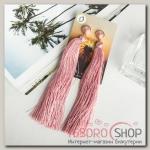 Серьги Кисти монро, цвет пудровый, L кисти 15 см - бижутерия