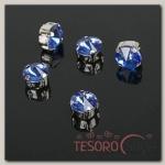 Стразы в цапах (набор 5 шт), 8x8мм, цвет голубой в серебре
