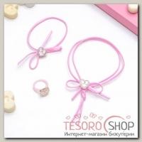 Набор детский Выбражулька 3 предмета: кулон, браслет, кольцо, сердечко, цвет МИКС - бижутерия