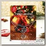 Кулон новогодний Неразлучники love, цвет серебряно-золотой - бижутерия