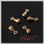 Концевик для цепочки, цвет золото, 4x9 мм (набор 30шт)