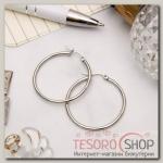 Серьги-кольца Стальные, цвет серебро, d=3 см - бижутерия