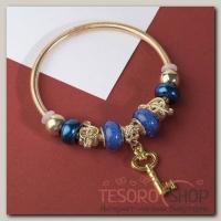 Браслет ассорти Марджери, подвеска МИКС, цвет сине-сиреневый в золоте - бижутерия