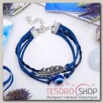 Браслет-оберег Магия знаков перо, цвет синий - бижутерия