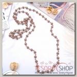 Бусы Классика, цвет коричневый, 140см - бижутерия
