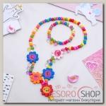 Набор детский Выбражулька 2 предмета: кулон, браслет, цветы ромашки веселые - бижутерия