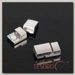 Замок для браслета 5339, (набор 2шт), цвет серебро