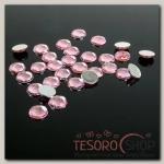 Стразы плоские (набор 30шт), 8мм, цвет розовый