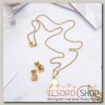 Гарнитур 2 предмета: Стальной котик, цвет золото, 45 см - бижутерия