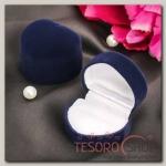 Футляр под кольцо Сердце 5x5x3, цвет серо-синий - бижутерия