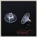 Заглушки силиконовые с металлической втулкой, набор 5 пар, цвет серебро - бижутерия