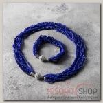 Набор 2 предмета: бусы, браслет Хрусталь с бисером, ярко-синий - бижутерия