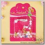 Набор детский для создания бижутерии Выбражулька, ягодки, цвет МИКС - бижутерия