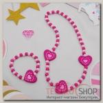 Набор детский Выбражулька 2 предмета: колье, браслет, сердечки полоска, цвет бело-розовый - бижутерия
