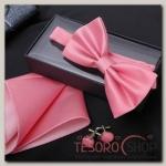 Набор джентльмена Запонки/платок/бабочка цвет розовый - бижутерия