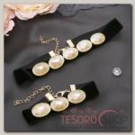Набор 2 предмета: чокер, браслет Жаклин овалы, цвет чёрно-белый в золоте - бижутерия
