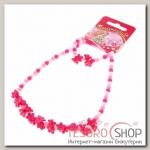 Набор детский Выбражулька 2 предмета: бусы, браслет, цветы сирени, цвет розовый - бижутерия