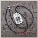 Кулон мужской Череп, цвет чернёное серебро, 40см - бижутерия