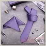 """Набор мужской """"Элит"""" галстук 145x5см, платок, запонки, клетка мелкая, цвет темно-сиреневый - бижутерия"""