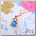 Кулон детский Легкость мишка с бусинкой, цвет голубой в золоте - бижутерия
