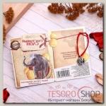 Браслет-оберег Счастливый слон, цвет красный - бижутерия