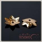 Шапочки для бусин (набор 50шт) СМ-015, цвет золото