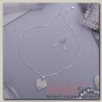 Гарнитур 2 предмета: серьги, кулон Сердце искраящееся, цвет белый в серебре, 43 см - бижутерия