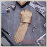 Набор мужской Стиль галстук 145x5см, запонки, линии тонкие, цвет золотой - бижутерия