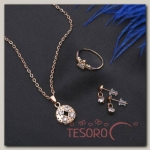 Гарнитур 3 предмета: серьги, кулон, кольцо размер МИКС 16-18 Круг, цвет белый в золоте, 40см - бижутерия