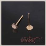 Швензы Гвоздики для изготовления пуссет, 4 мм (набор 5 пар), цвет золото - бижутерия