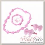 Набор детский Выбражулька 5 предметов: 2 заколки, бусы, браслет, кольцо, бантик с сердечком, цвет розовый - бижутерия