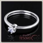 Кольцо Шолемо, размер 18, цвет белый в чернёном серебре