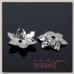 Шапочки для бусин (набор 50шт) СМ-015, цвет серебро
