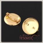 Булавка для броши с круглым основанием СМ-367, (набор 5шт) 20 мм, цвет золото