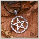 Кулон мужской Кельтский крест, цвет чернёное серебро, 45см - бижутерия