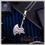 Кулон мужской Стальной секира с драконом, цвет серебро, 45 см - бижутерия