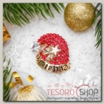 Брошь новогодняя Рождественская сказка колпак Санта Клауса, цвет красно-белый в золоте