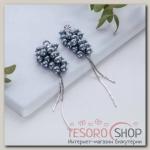 Серьги с жемчугом Гроздьс нитями, цвет серый - бижутерия