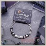 Браслет мужской Брутал цепь, цвет чёрный в серебре - бижутерия