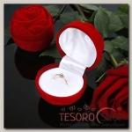 Футляр под кольцо Роза без листьев, 4,5x4,5x4, цвет красный, вставка белая - бижутерия