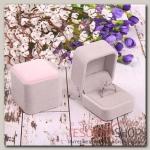 Футляр под кольцо Прямоугольник, 5,5x5x4, цвет серо-розовый - бижутерия