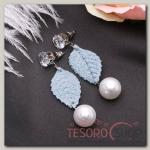 Серьги ассорти Лист принцесса, с бусиной, цвет бело-голубой в серебре - бижутерия