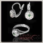 Гарнитур 2 предмета: серьги, кольцо Ежевика, размер 17, цвет бело-зеленый в черненом сереб - бижутерия