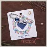 Булавка Оберег три кружочка,цвет бело-синий в серебре - бижутерия
