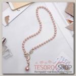 Колье Жемчужное с расстёгивающимся элементом, стрекоза, цвет розовый в золоте, 50 см - бижутерия
