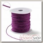 Канитель d=1.5мм, L=100м, цвет фиолетовый