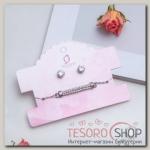 Набор 2 предмета: браслет, пуссеты Модерн ряд страз, цвет белый в серебре - бижутерия
