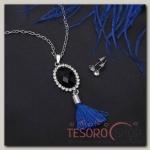 Гарнитур 2 предмета: серьги кулон Кисть овал, цвет чёрно-синий в серебре, 50см - бижутерия